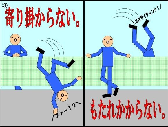 kantei211_580