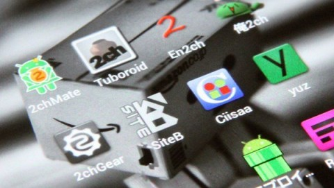 600x339x2chicon-banner.jpg,qitok=_9znwvRC.pagespeed.ic.J8hI-2Gadw