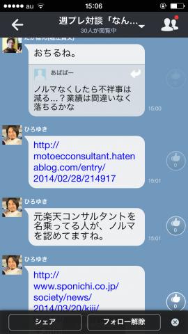 hiroyuki7go2