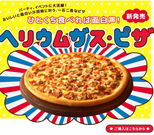 pizzaapril