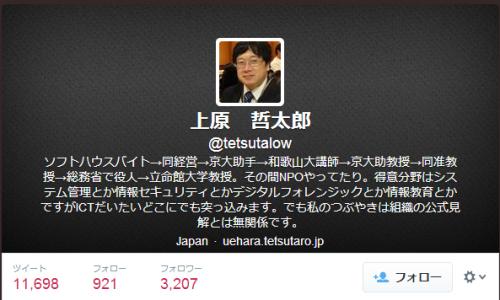 tetsutalow