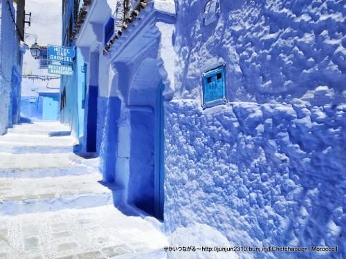 青い街シャウエン