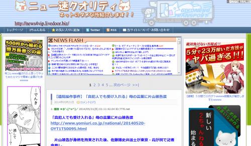 news4VIP