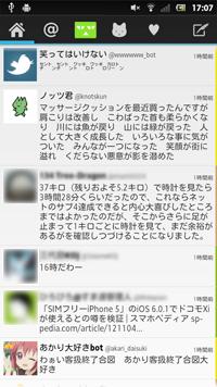 Octoba_172125_1