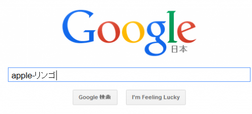 googlete2