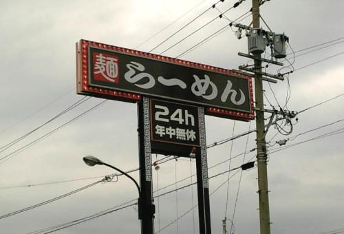 20080209193414