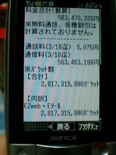 050319_2228