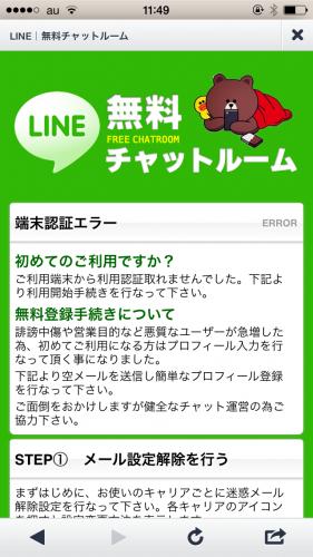 linesagi7