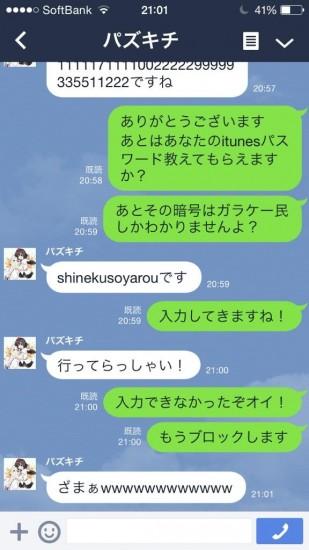 line (11)