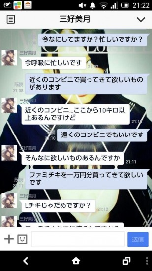 line (8)
