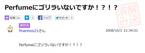 tiebukuro10
