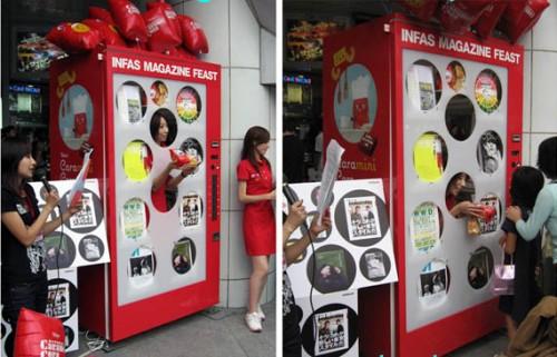 Shibuya-Japan-Human-Vending-Machine
