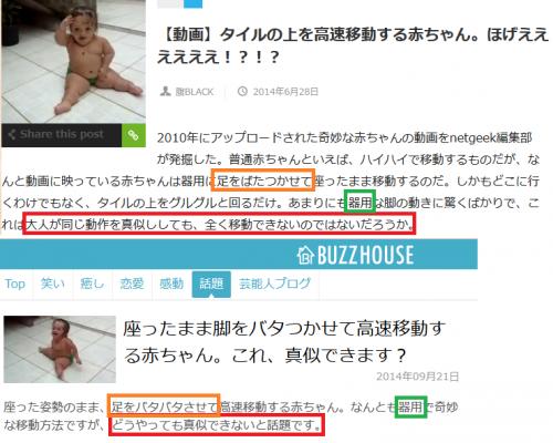 buzzhousep2