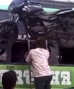 indianbike