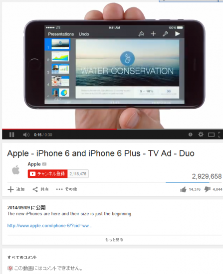 iphone6cm3