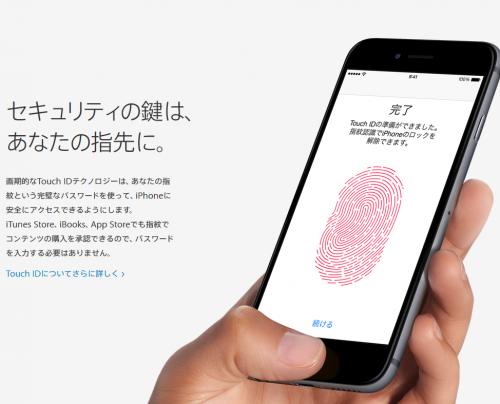iphone6hand