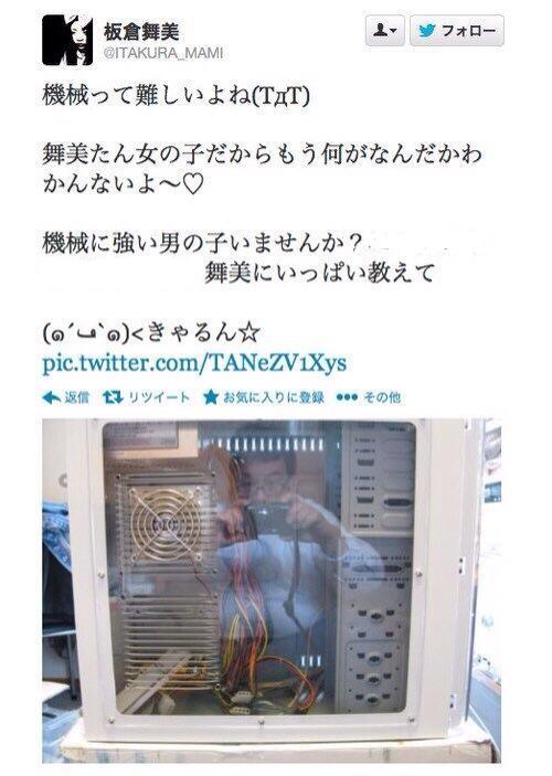 【PSO2】可愛い子総合スレッド12【SS雑談】 [無断転載禁止]©2ch.net->画像>204枚