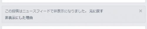 naganofacebook2