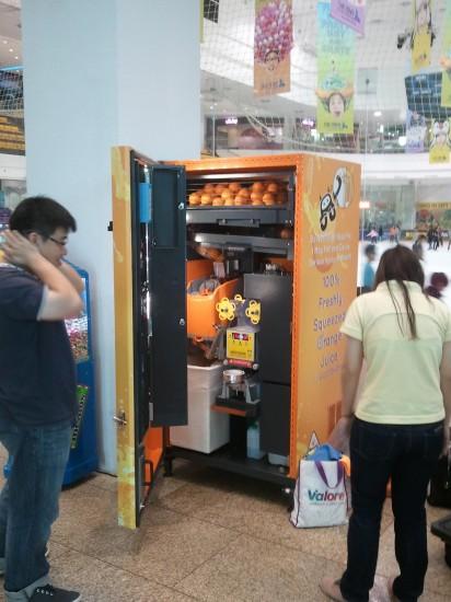 vendingmachine (1)