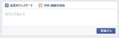 facebookkansai2