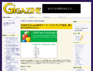 access_up9907-02