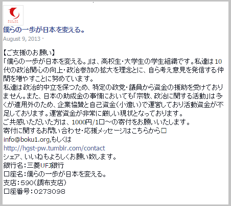 aokiyamato_jojoen4