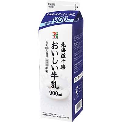 oisiigyuunyuu (2)