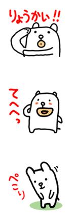tanabe_line