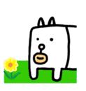 tanabe_line11