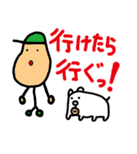 tanabe_line4