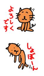 tanabe_line7