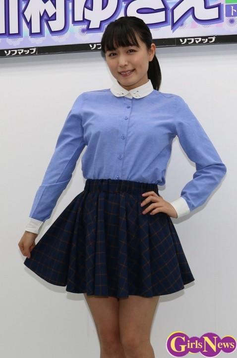 kawamurayukie (3)