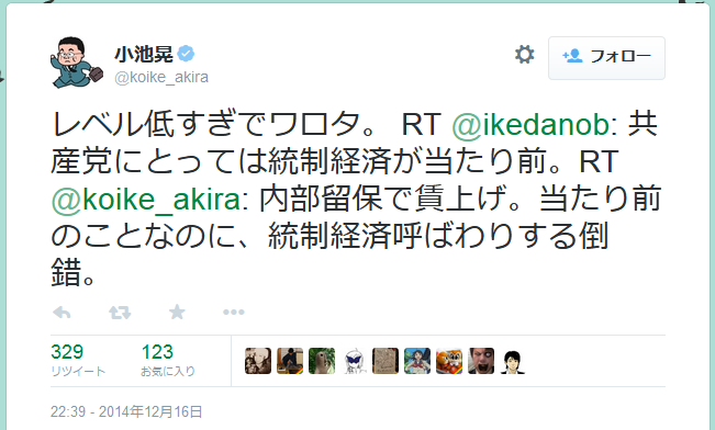 koikeakira_ikedanobuo5