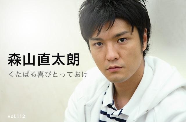 moriyamanaotaro2