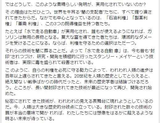 nakamurayasusi2