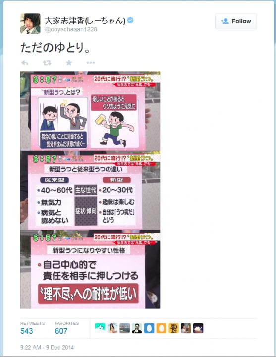 ooya_yutori
