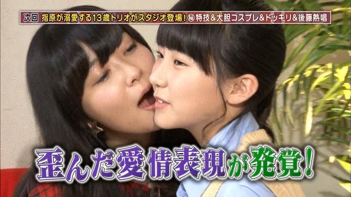 sasihara_kiss (2)