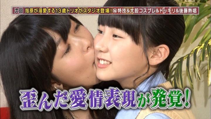 sasihara_kiss (4)