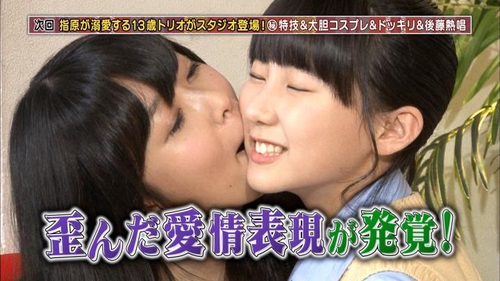 sasihara_kiss (5)