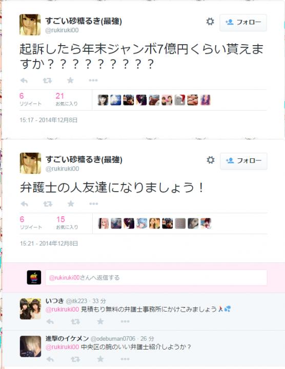 satoruki_buzzhouse3