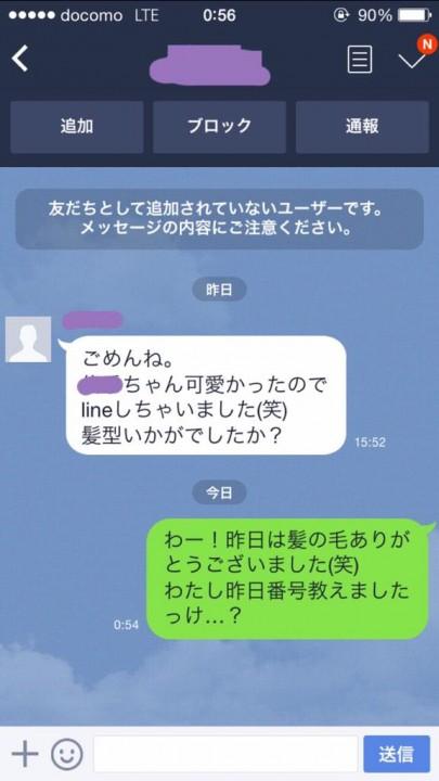 tsujiyusuke (1)