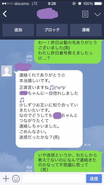 tsujiyusuke (2)