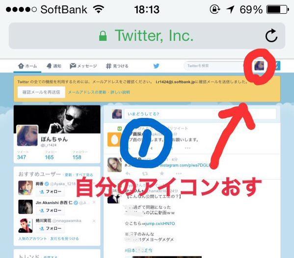 twitter_r (1)