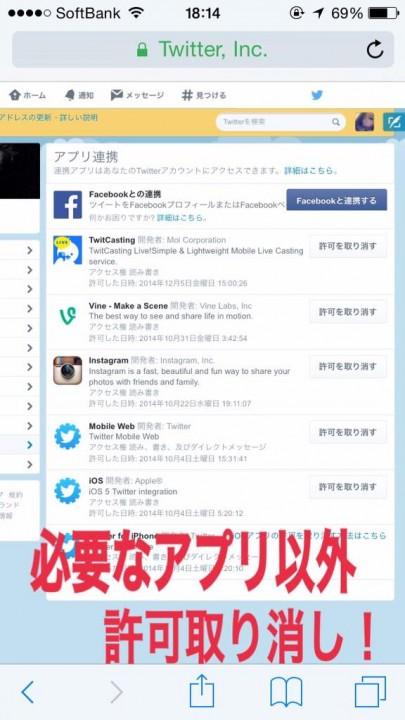 twitter_r (4)