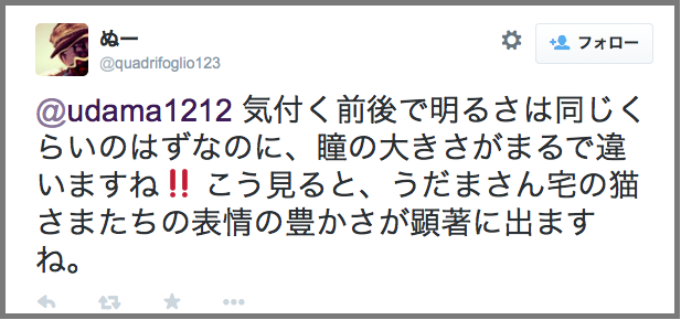 2015-01-30 0.49.43