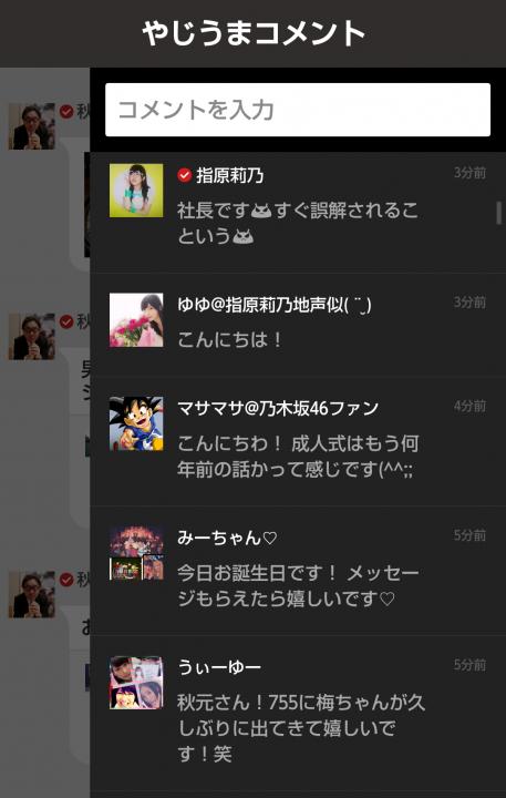 755sashihara_akimoto (2)