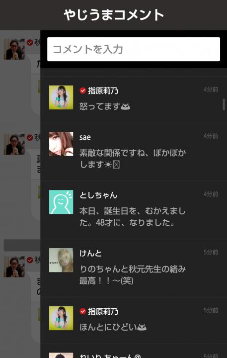 755sashihara_akimoto (5)