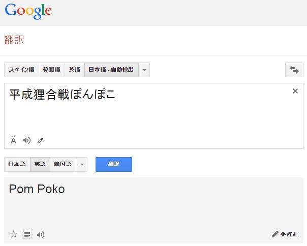 Google_kiki3