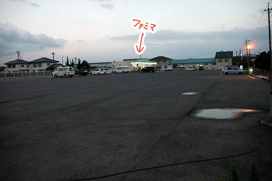 ace7096f-s