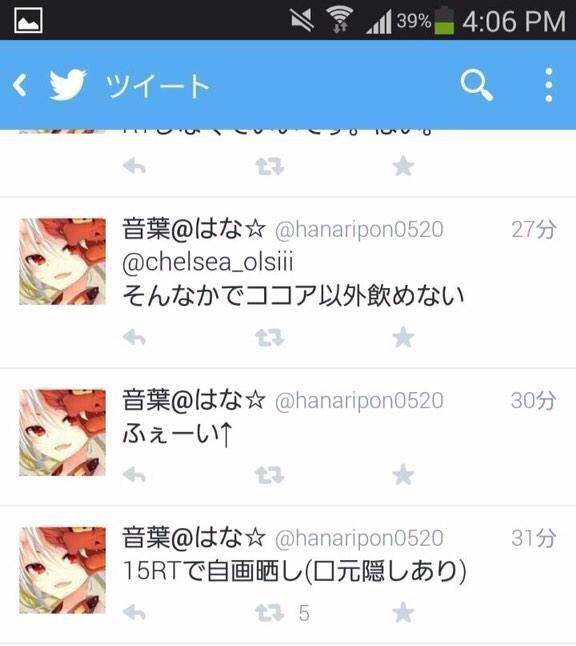 hanaripon0520 (2)